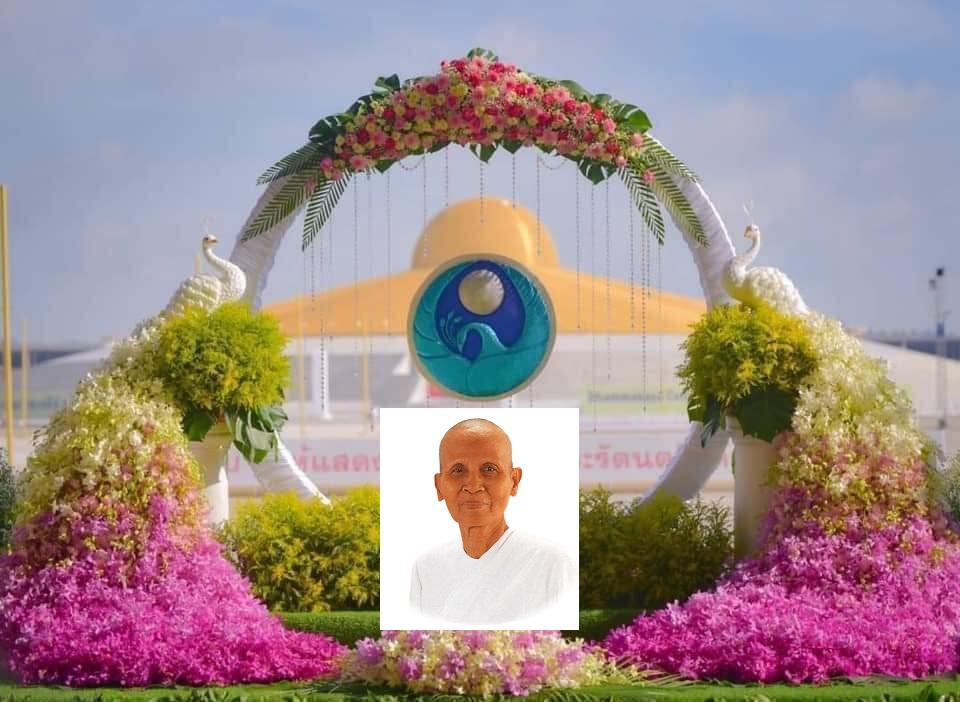 The 20th anniversary the demise of Master Nun Chandra, Founder of Wat Phra Dhammakaya, Thailand