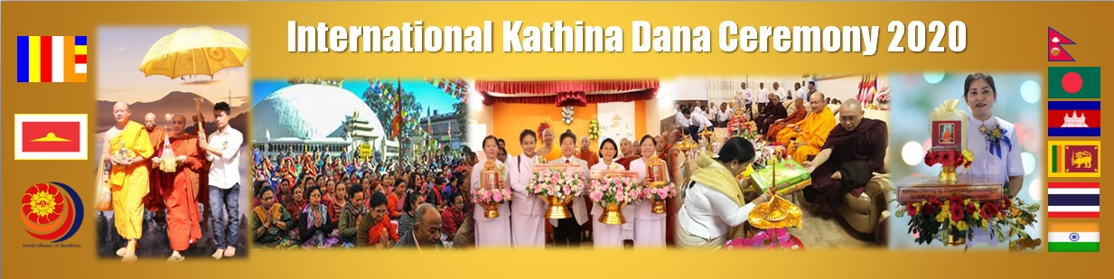 International Kathina Dana Ceremony 2020