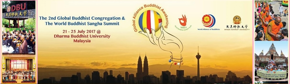 The 2nd Global Buddhist Congregation at Dharma Buddhist University in Malaysia