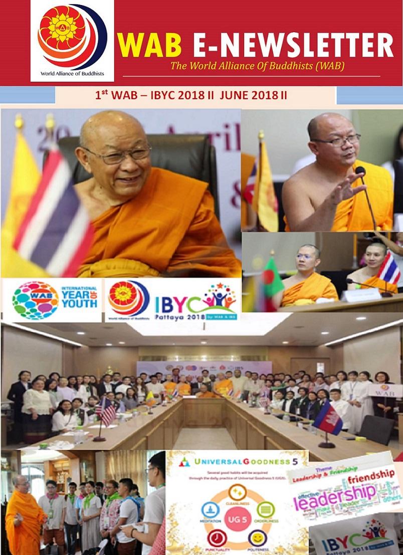 1st WAB-IBYC 2018 E-Newsletter JUNE 2018