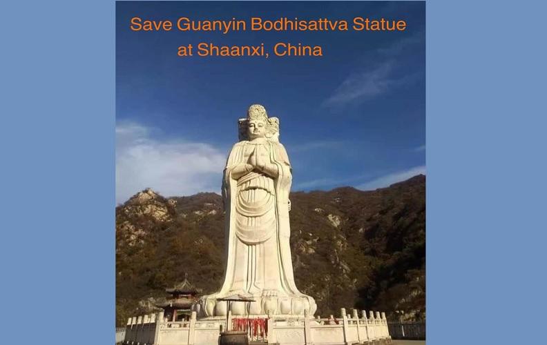 Save World BUDDHIST Heritage, Save Guanyin Bodhisattva Statue at Shaanxi, China.