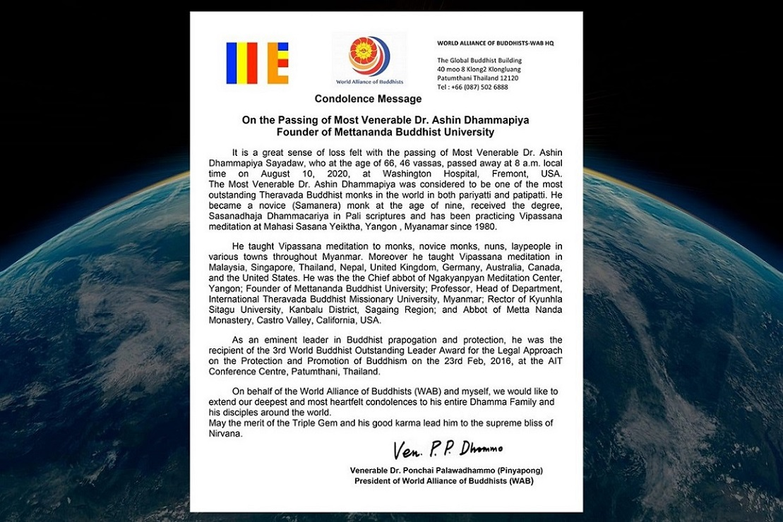 On the Passing of Most Venerable Dr. Ashin Dhammapiya Sayadaw