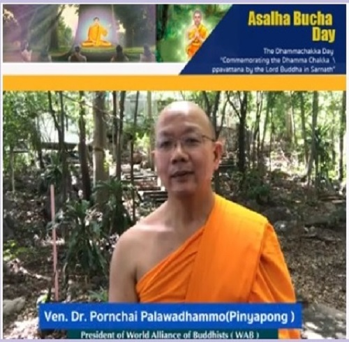 Asalha Bucha - The Dhammachakka Day