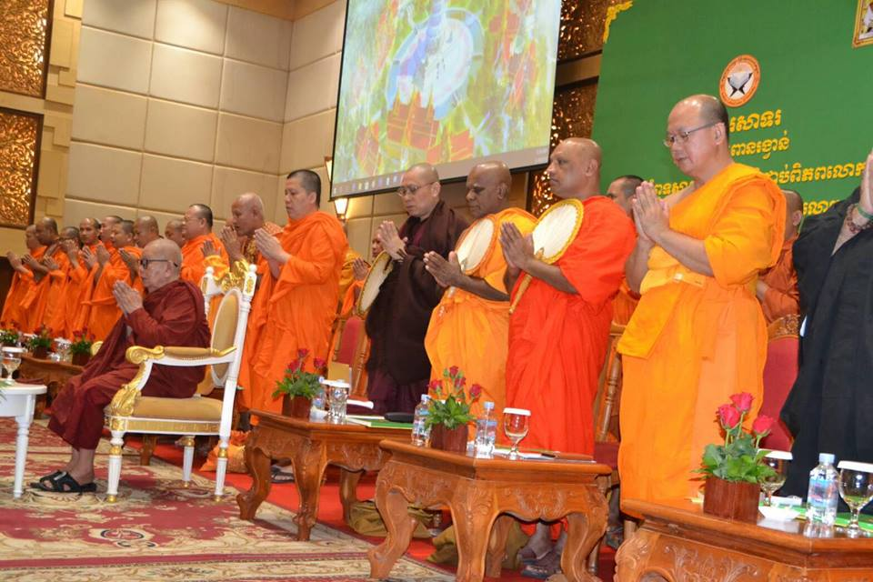The World Buddhist Outstanding Leader Award Program in Cambodia