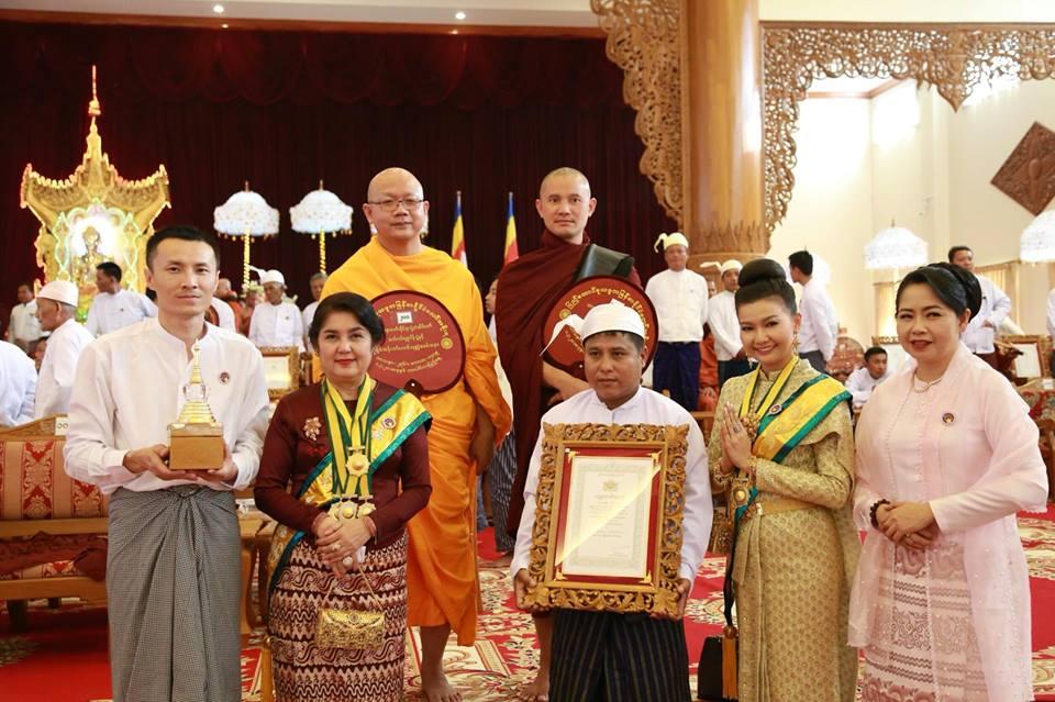 Religious Title Conferring Ceremony at Sassnamaha Vlimanna, Uppasanti Pagoda