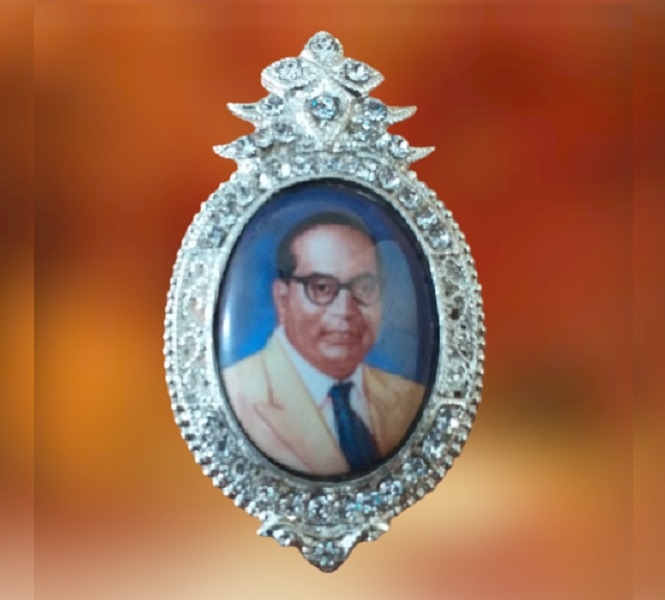 Babasaheb Bhimrao Ambedkar Memorial Coat Pin