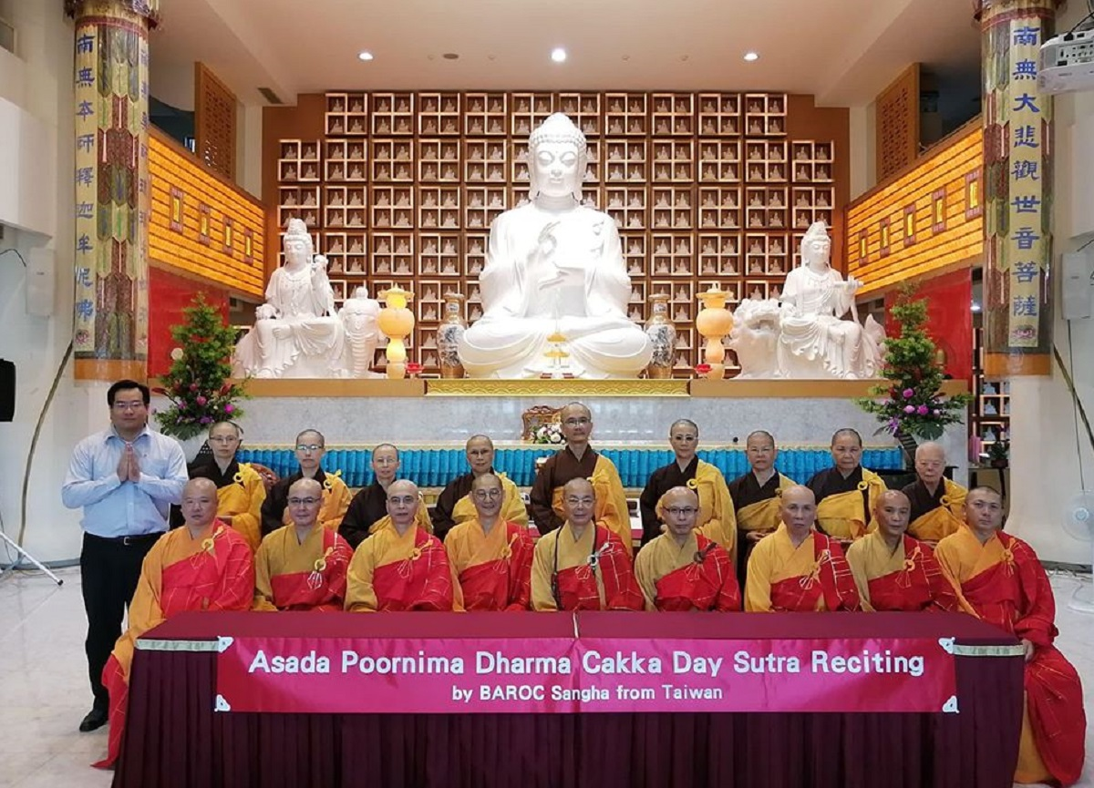 Dhammachakkappawattanasutta Chanting by Buddhist Association of Republic of China ( B. A. ROC )