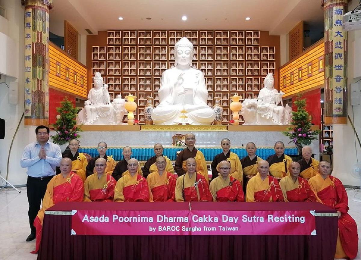 Dhammachakkappawattanasutta Chanting by Buddhist Association of Republic of China ( B. A. ROC )