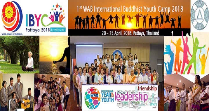 1st WAB – International Buddhist Youth Camp (IBYC) 2018