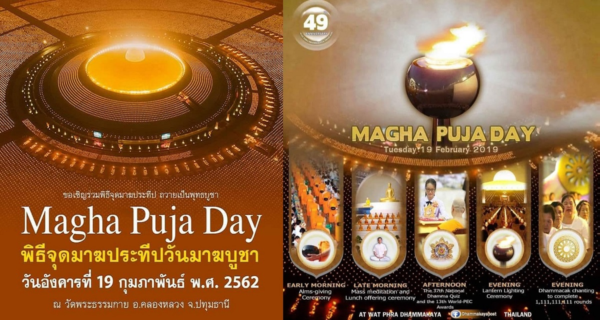 Light of Peace on Magha Puja Day 19 February 2019
