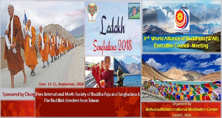 3rd WAB EXCO meeting in Ladakh , India