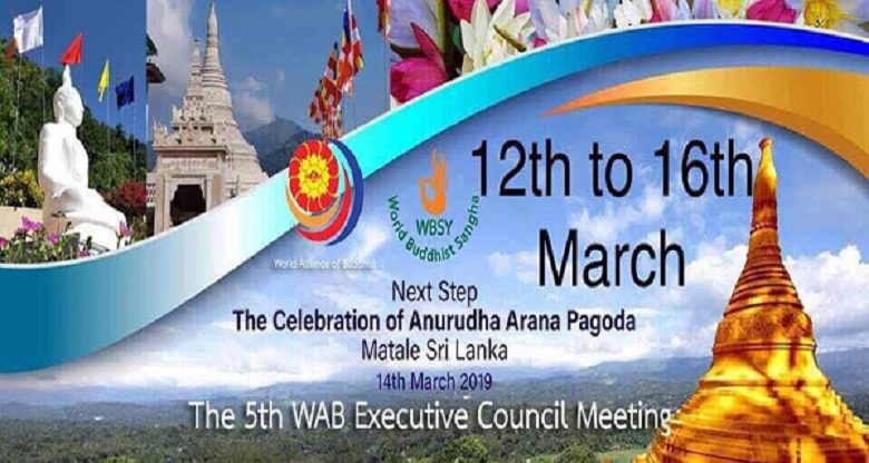 World Alliance of Buddhists (WAB) 5th Executive Council Meeting