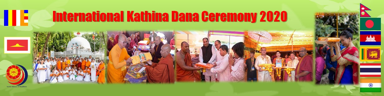 International Kathina Dana Ceremony 2020