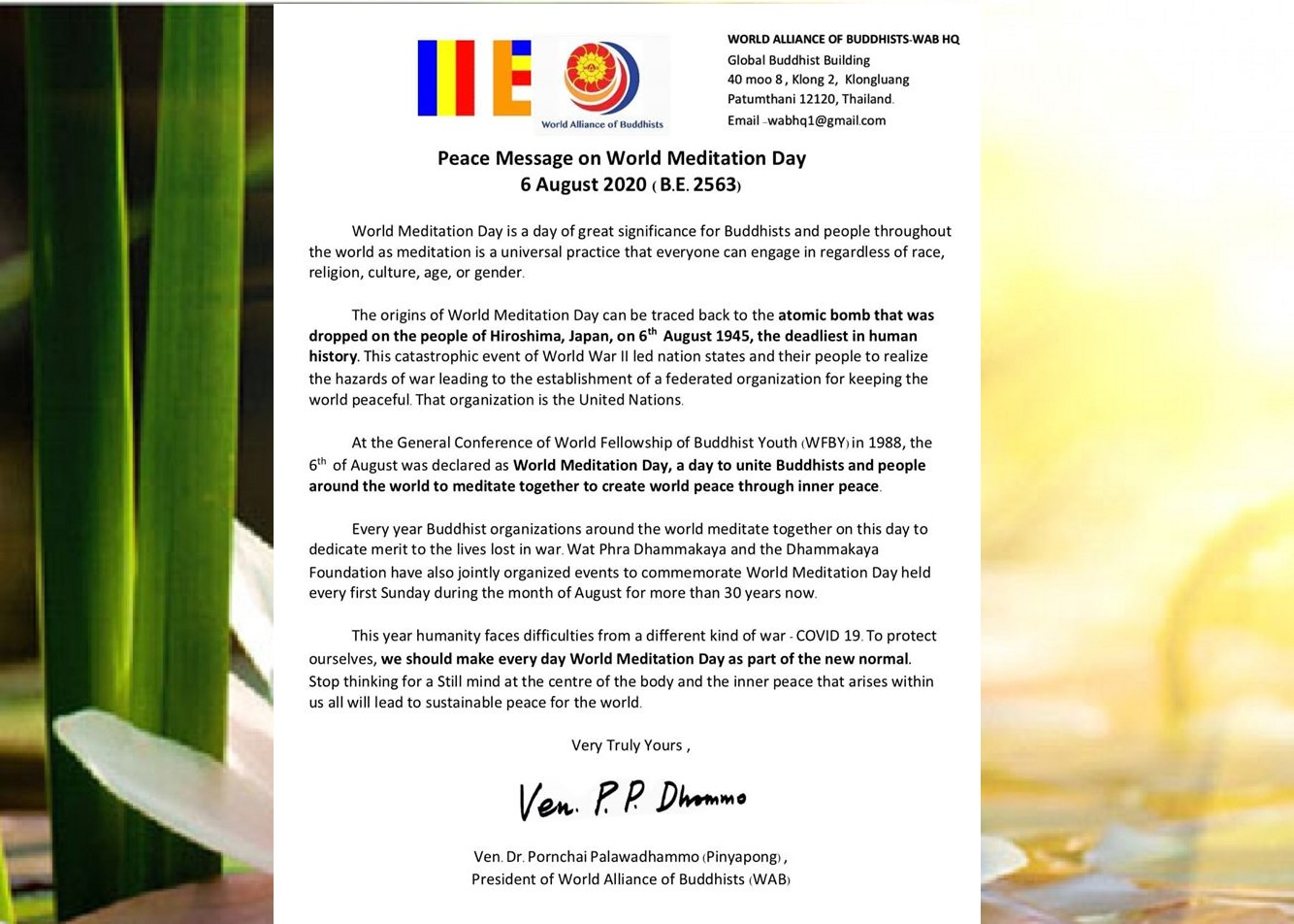 World Meditation Day - 6 Aug 2020 by Ven. Dr. Pornchai Palawadhammo